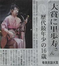 okinawa092810.jpg