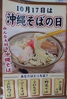 okinawa09283.jpg