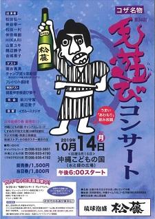 okinawa09287.jpg