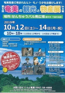 okinawa09289.jpg