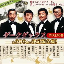 okinawa10191.jpg