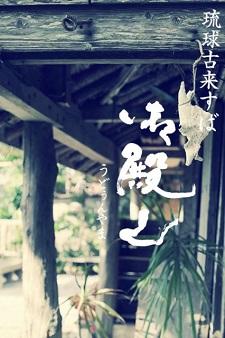 okinawa101911.jpg
