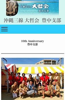 okinawa101914.jpg