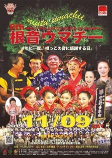 okinawa101916.jpg