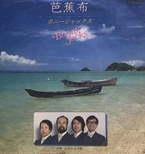 okinawa10192.jpg