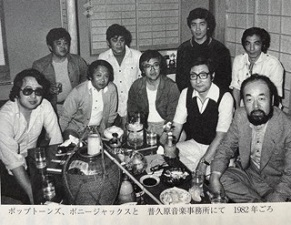okinawa10194.jpg