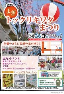 okinawa10196.jpg