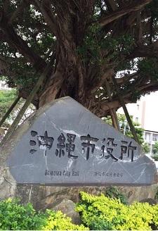 okinawa10261.jpg