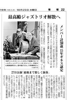 okinawa102613.jpg