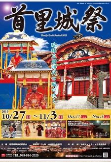 okinawa102614.jpg