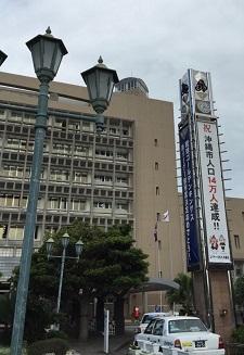 okinawa10262.jpg