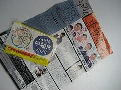 chuukaku-hp.jpg