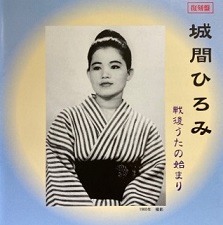 okinawa11021.jpg