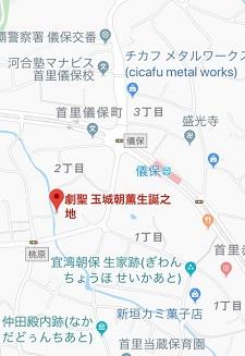okinawa110212.jpg