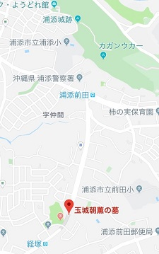 okinawa110214.jpg
