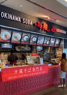 okinawa110215.jpg