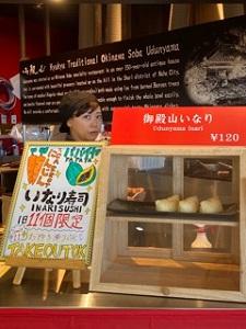 okinawa110216.jpg