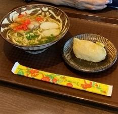 okinawa110217.jpg