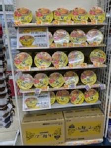 okinawa110218.jpg