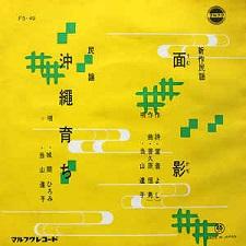 okinawa11022.JPG