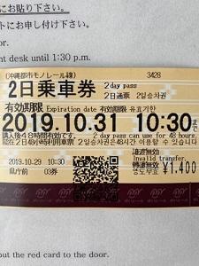 okinawa110222.jpg