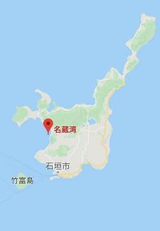 okinawa11028.jpg