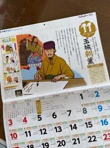 okinawa11029.jpg