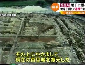 okinawa1109120.jpg