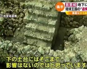 okinawa1109122.jpg