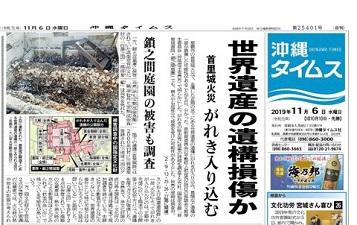 okinawa1109123.jpg