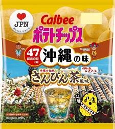 okinawa1109126.JPG
