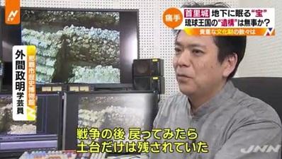 okinawa110918.jpg