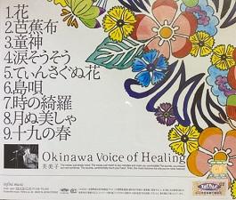 okinawa11092.jpg
