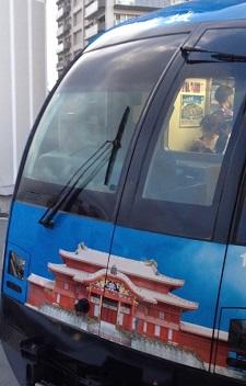 okinawa11095.jpg