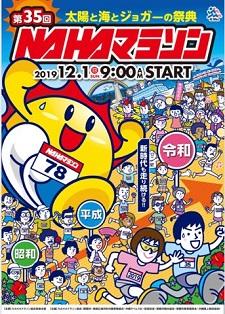 okinawa111615.jpg