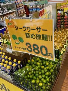 okinawa111621.jpg