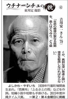 okinawa11291.jpg