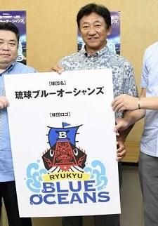 okinawa112912.jpg