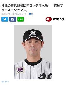 okinawa112914.jpg