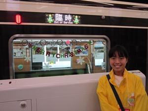 kids201912142.jpg