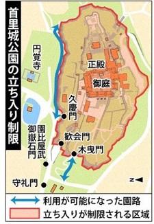okinawa120712.jpg