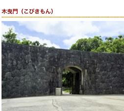 okinawa120715.jpg