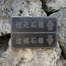 okinawa120719.jpg