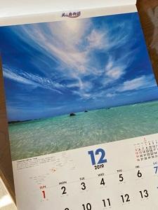 okinawa12073.jpg
