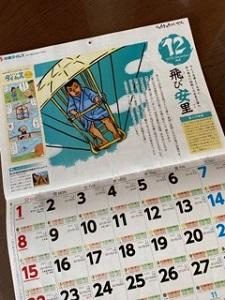 okinawa12078.jpg