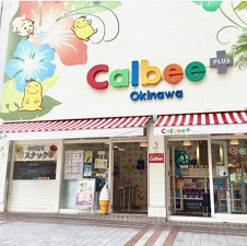 okinawa121415.jpg