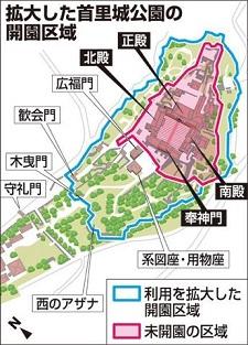 okinawa1214181.jpg