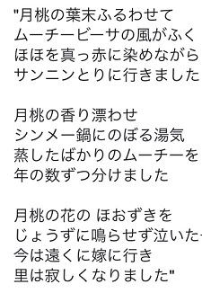 okinawa121421.jpg