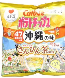 okinawa12148.jpg