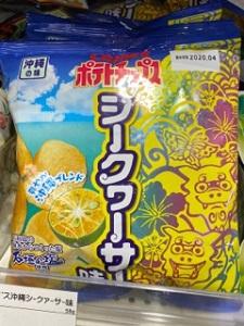 okinawa12149.jpg